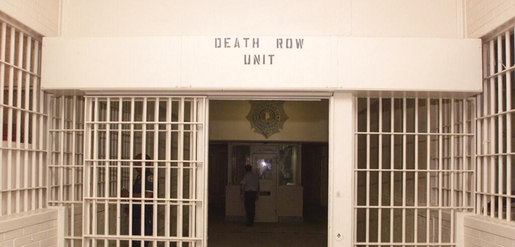 Barred doors at entrance to death row unit at Holman Prison in Atmore, Alabama.